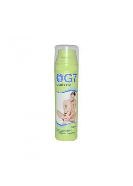 G7-Light-Legs-Crema