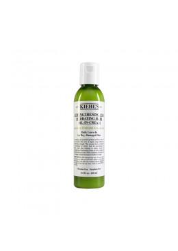 Kiehls-Aceite-en-Crema-Hidratante-y-Fortificante