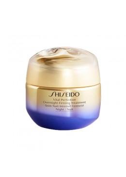 Shiseido Ginza Tokyo Tratamiento de Noche Reafirmante